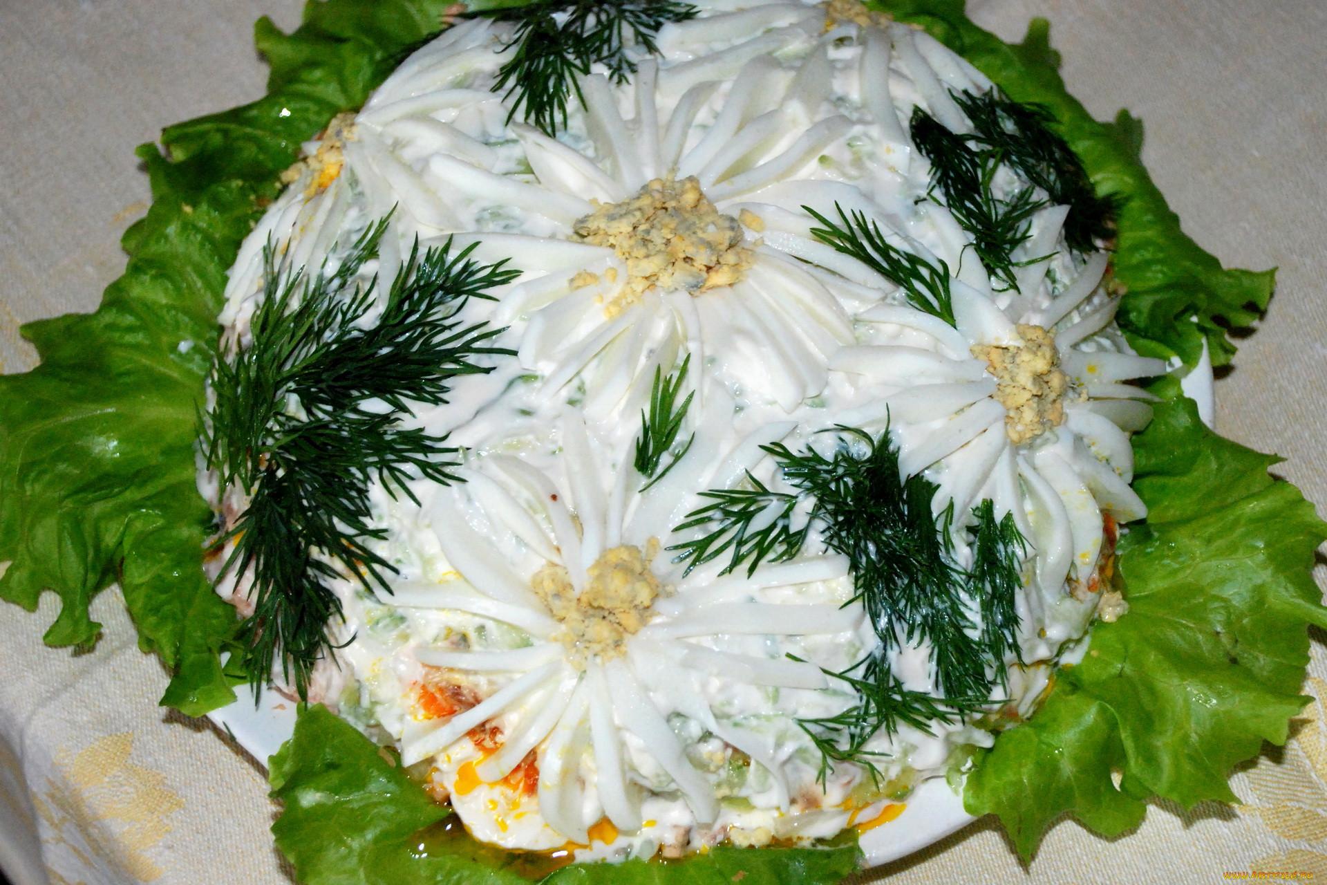 салат три цветка рецепт и фото отдых